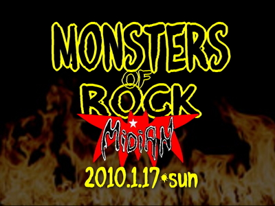 monstersofrock.jpg