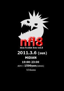 nfl-8.jpg